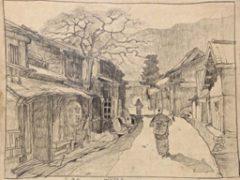 「花園村」 1905年(明治38)4月15日