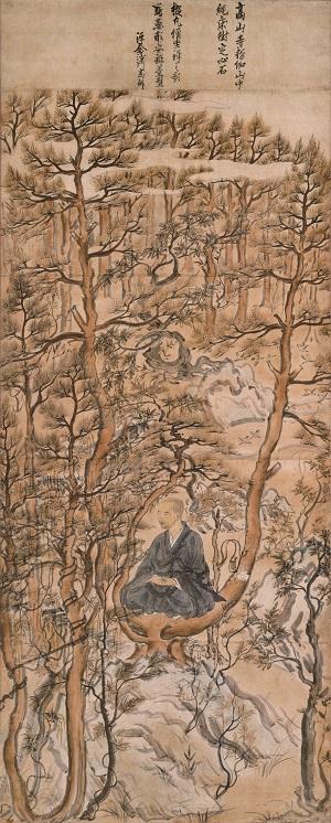 国宝「明恵上人像 (樹上坐禅像)」(鎌倉時代、13世紀、高山寺蔵=後期展示