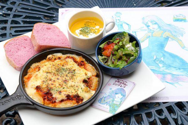 期間限定メニュー「かぼちゃニョッキのラクレットチーズグラタン」(サラダ、スープ、パン、ドリンク付き)
