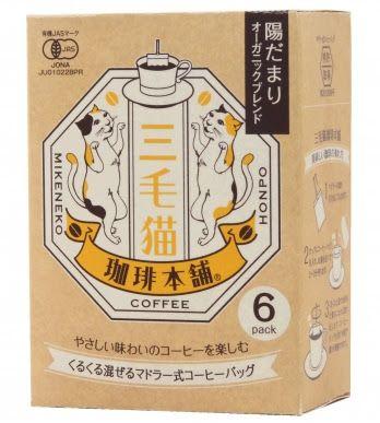可愛い三毛猫パッケージの本格コーヒー