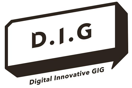 無料アプリ「D.I.G」