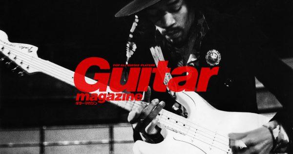 月刊誌『ギター・マガジン』のWEBサイトがスタート! 雑誌の誌面とは異なるWEB独自のオリジナル・コンテンツを展開予定