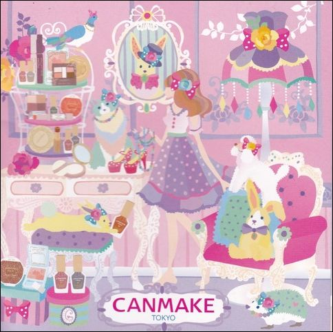 CANMAKE 2021カタログ(個人蔵)